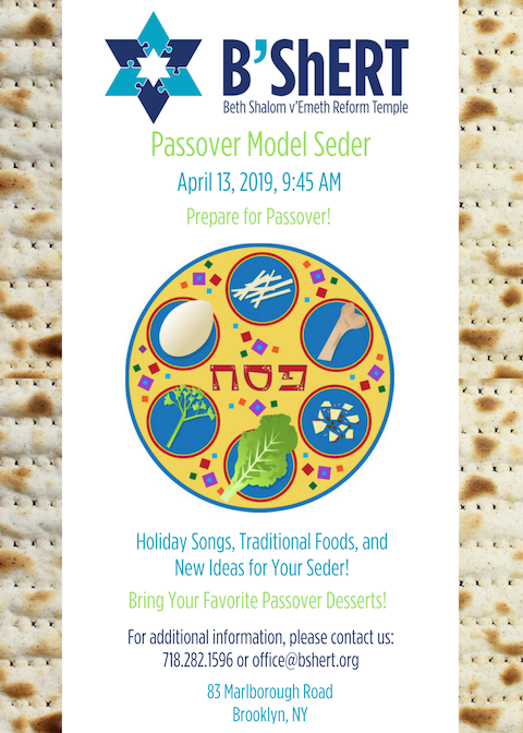 Model Seder, B'ShERT - NYC Event Calendar